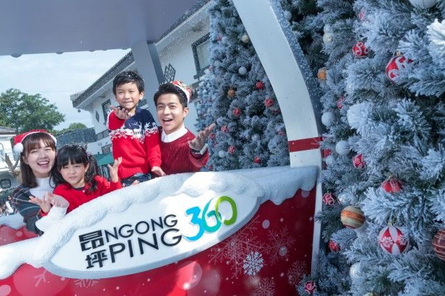 Ngong Ping 360 Lantau Culture and Heritage Insight Tour