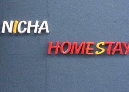 Nicha Homestay Huahin
