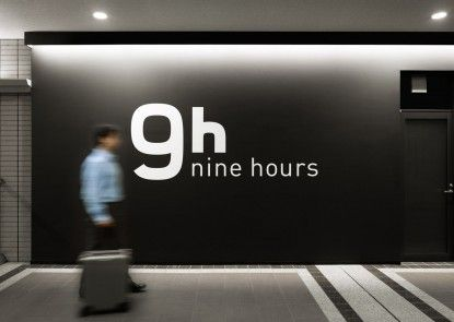 nine hours Narita