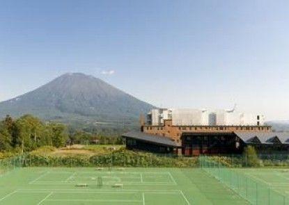 Niseko Landmark View