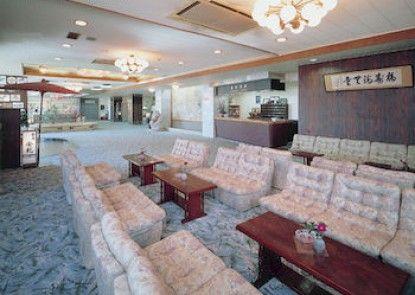 Nishiura Grand Hotel Kikkei