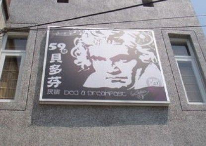 No. 59 Beethoven B&B