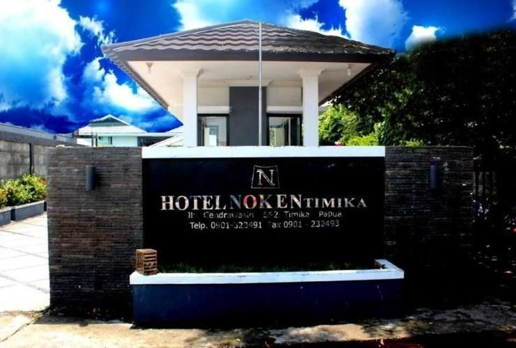 Noken Hotel Timika,Mimika