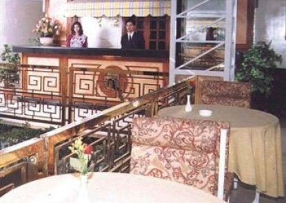 Ohris Baseraa Inn