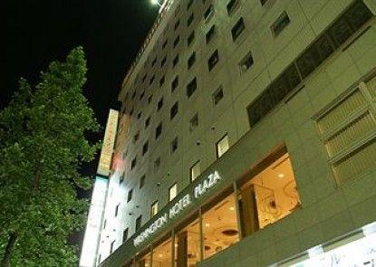 Okayama Washington Hotel Plaza