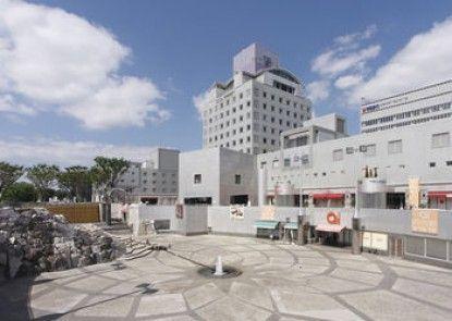 Okura Frontier Hotel Tsukuba Epochal