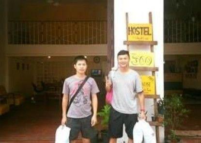 Oldie and Sleepy Hostel