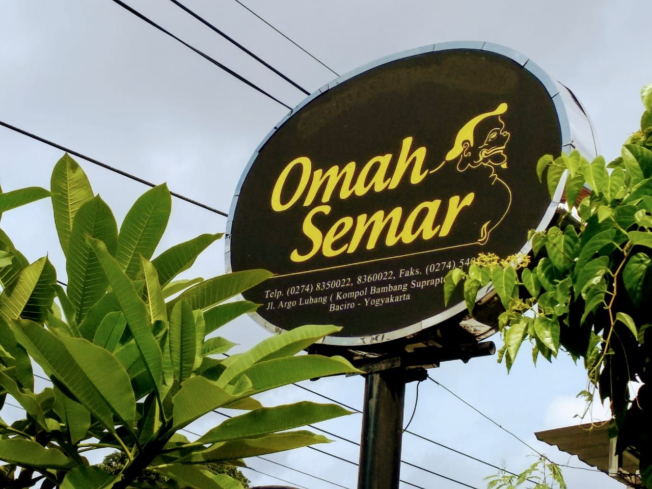 Omah Semar Homestay, Yogyakarta