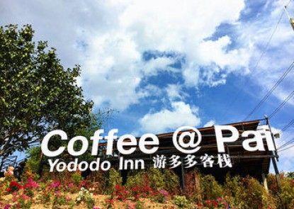 Pai Yododo Resort
