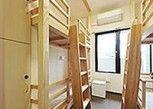 Pesan Kamar Kamar Quadruple Keluarga, Beberapa Tempat Tidur di Palace Japan Hotel