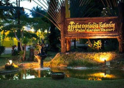 Palm Garden Resort