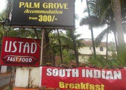 Palmgrove Residency
