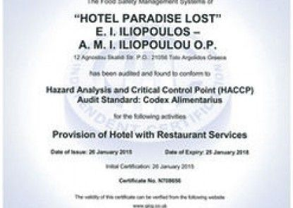Paradise Lost Hotel-Apartments