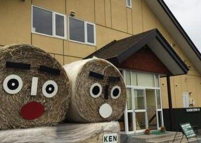 Pension Ken&Mary