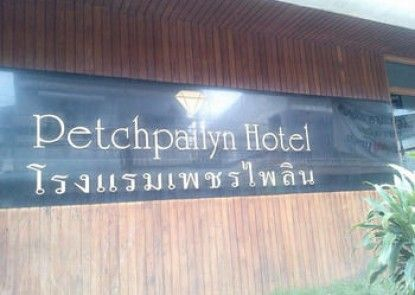 Petch Pailyn Hotel