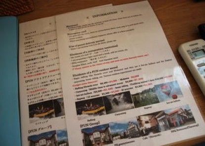 Petit Hotel Blaneneige