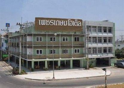 Phetkasem Hotel