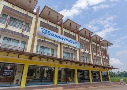 Phet Ngam Hotel