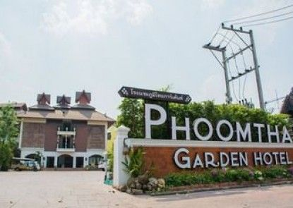PhoomThai Garden