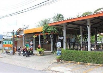 Phuket Muay Thai House