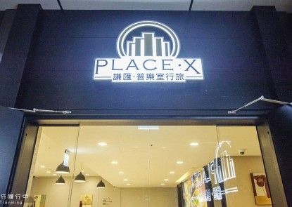 PLACE X Hotel