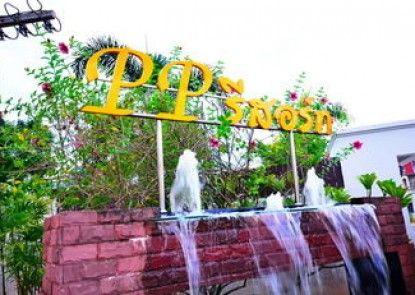 PP Resort Hat Yai