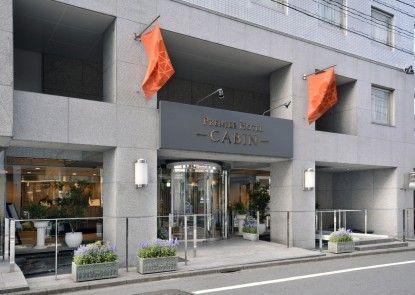 Premier Hotel-CABIN-Shinjuku