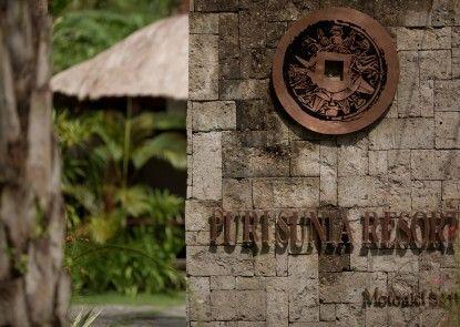 Puri Sunia Resort Ubud Pintu Masuk