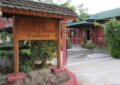 Pyi(1) Guest House