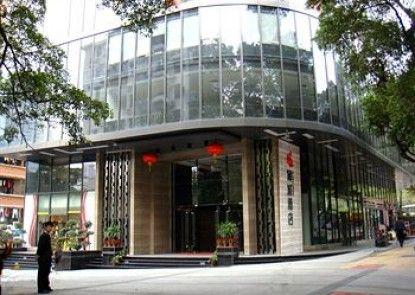 Q-City Hotel