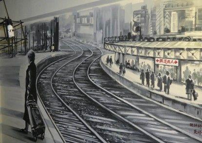 Railway-Traveler B&B