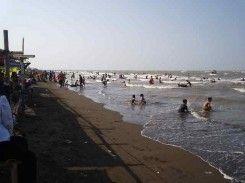 Pantai Randusanga Indah