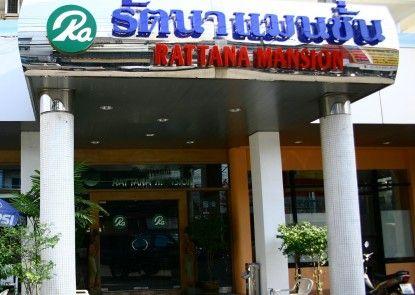 Rattana Mansion
