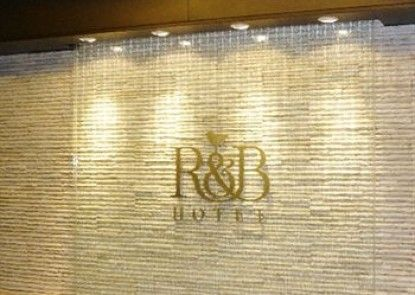 R&B Hotel Hachioji