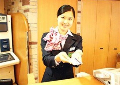 R&B Hotel Nagoya Sakae Higashi