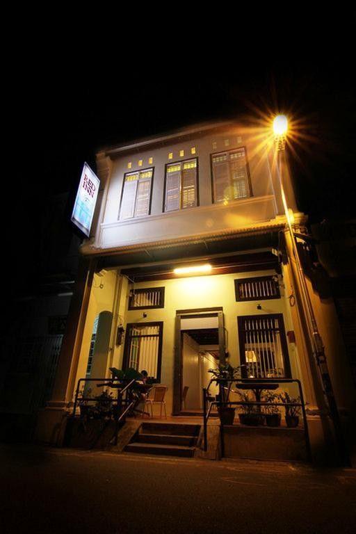 Red Inn Heritage Guest House, Pulau Penang