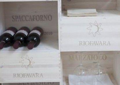 Riofavara Wine Relais