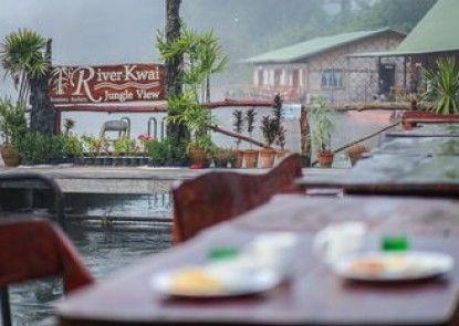 River Kwai Jungle view