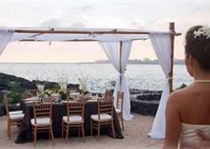 Royal Kona Resort Teras