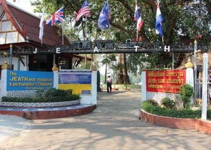 Royal Nine Resort Kanchanaburi