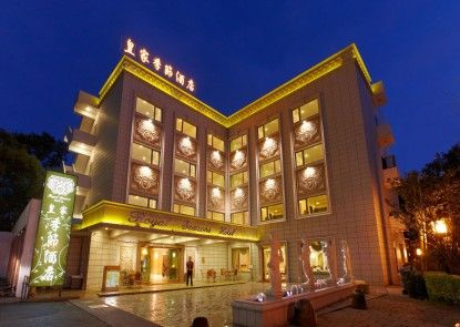 Royal Seasons Hotel Hot Springs Beitou