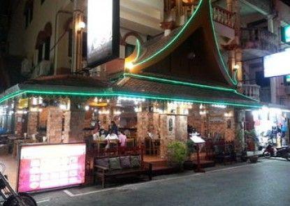 Ruen Thai Guesthouse Patong