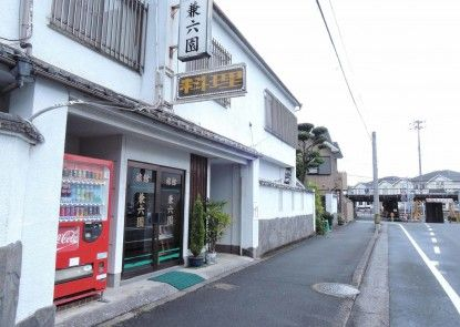 Ryokan Kenrokuen
