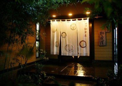 Ryotei Matsubaya