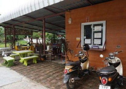 Saitawa Residence