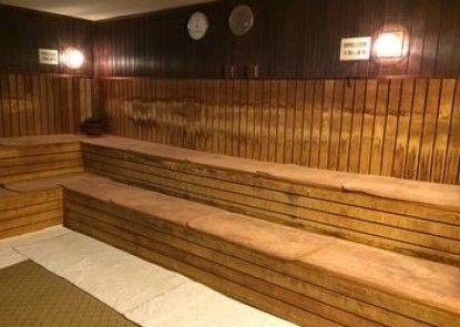 Sauna & Capsule In Okayama