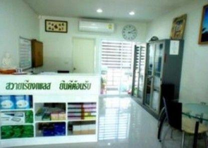 Sawairiang Place