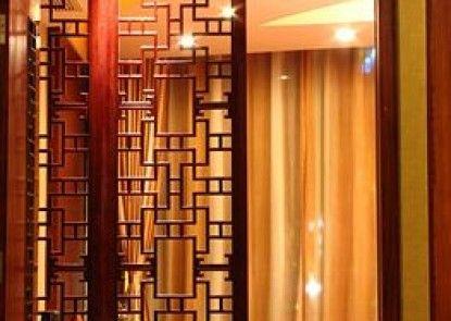 Scholars Hotel Suzhou Industry Park