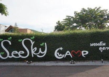 See Sky Camp