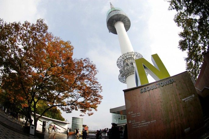 harga tiket N Seoul Tower Observatory Admission Ticket